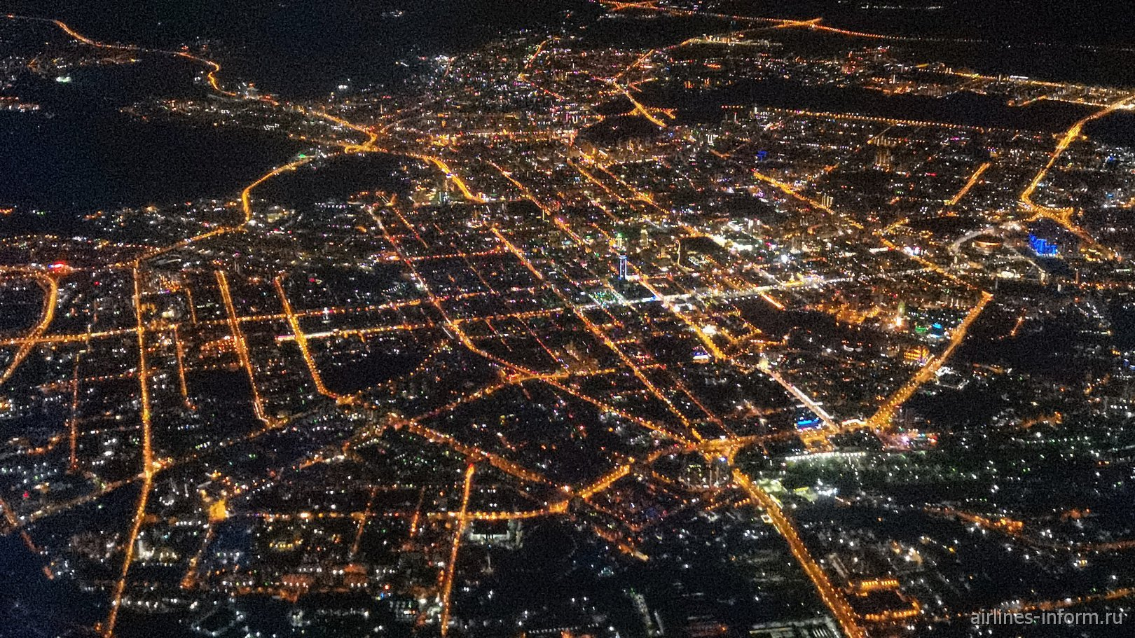 Центр города Екатеринбург ночью