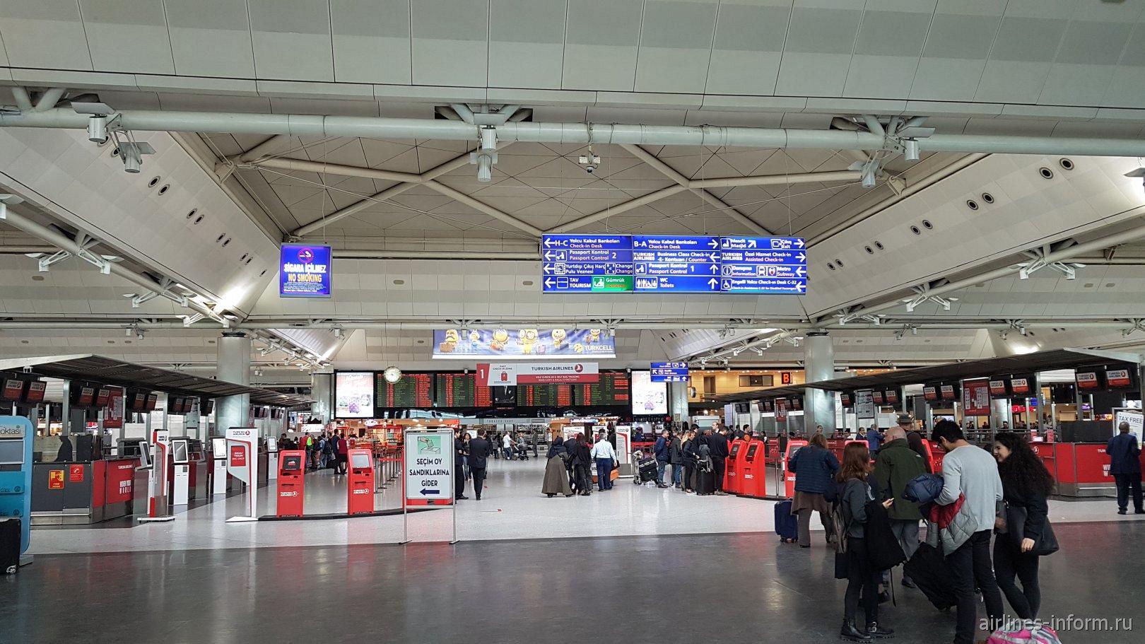 Зал регистрации в аэропорту Стамбул Ататюрк