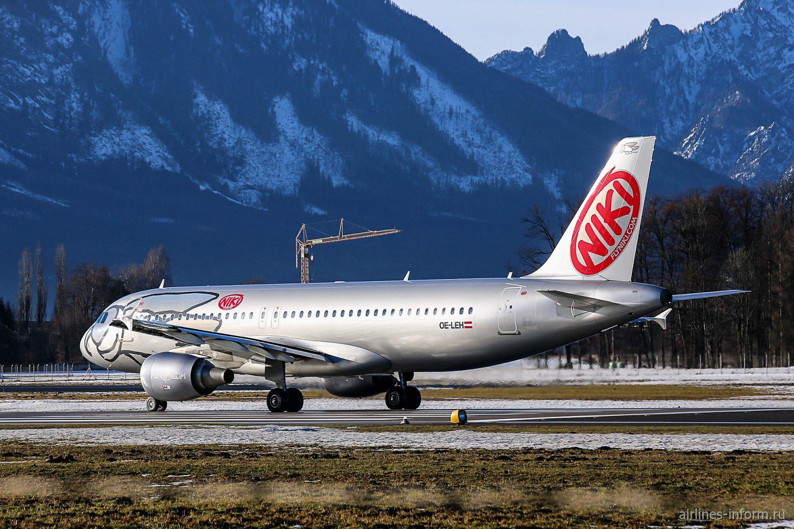 Airbus A320 авиакомпании Niki на взлетной полосе аэропорта Зальцбурга
