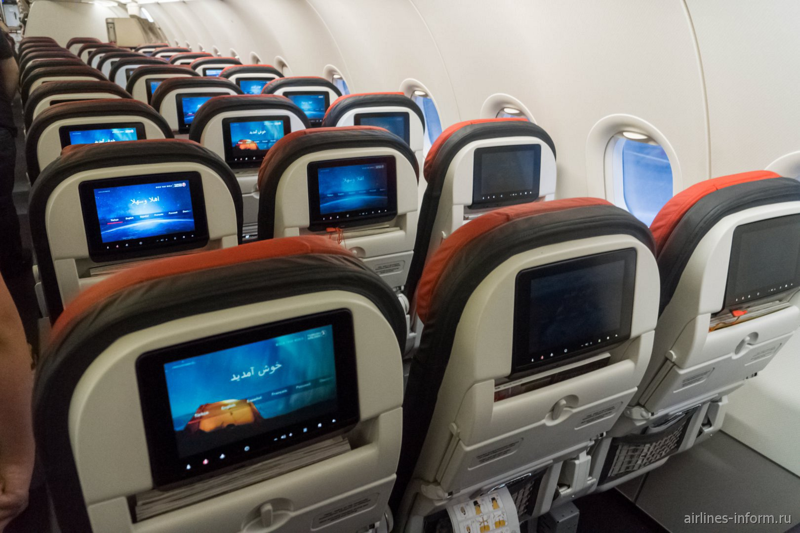 Пассажирские кресла эконом-класса в Airbus A321 Turkish Airlines