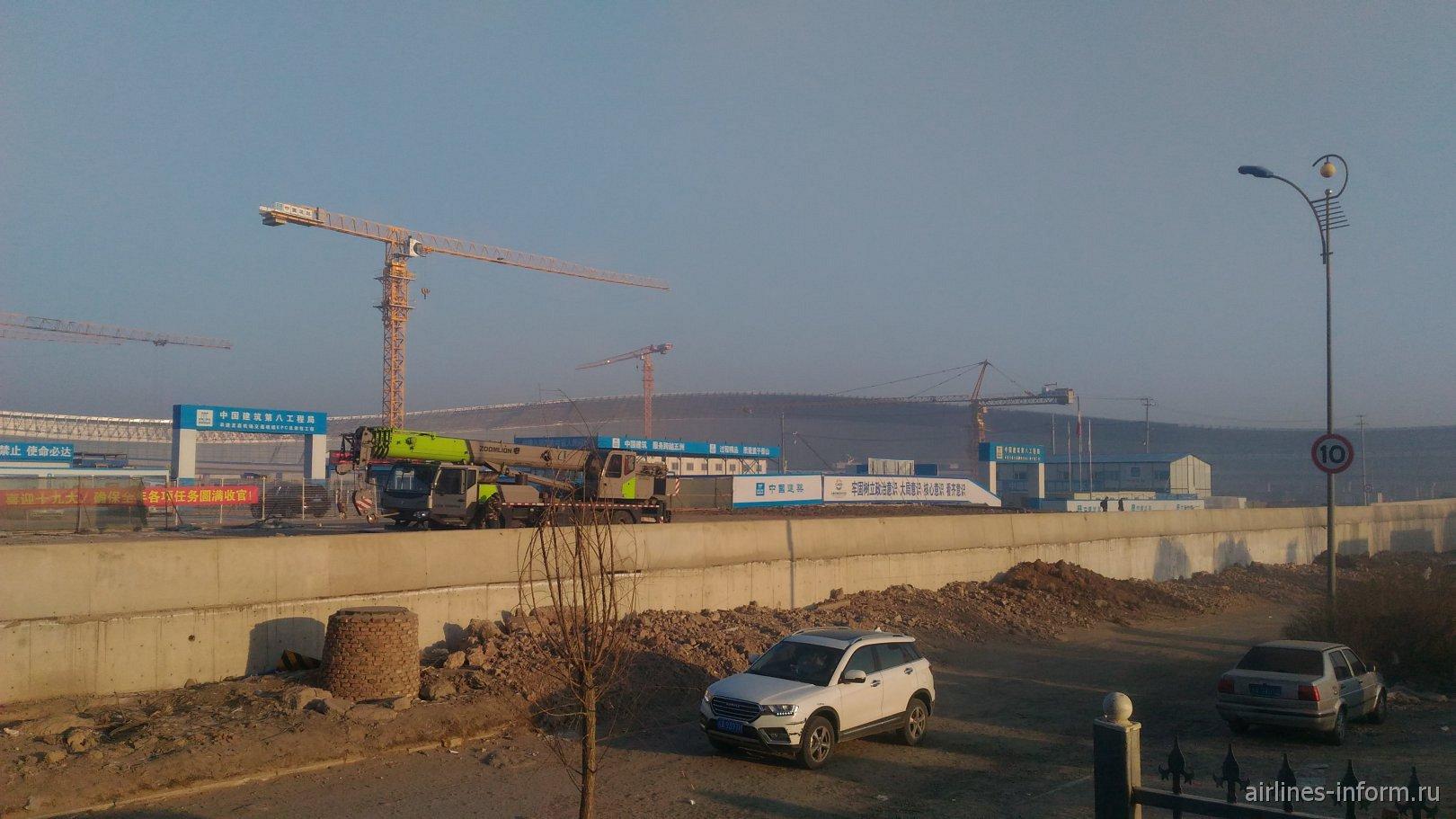 Строящийся терминал аэропорта