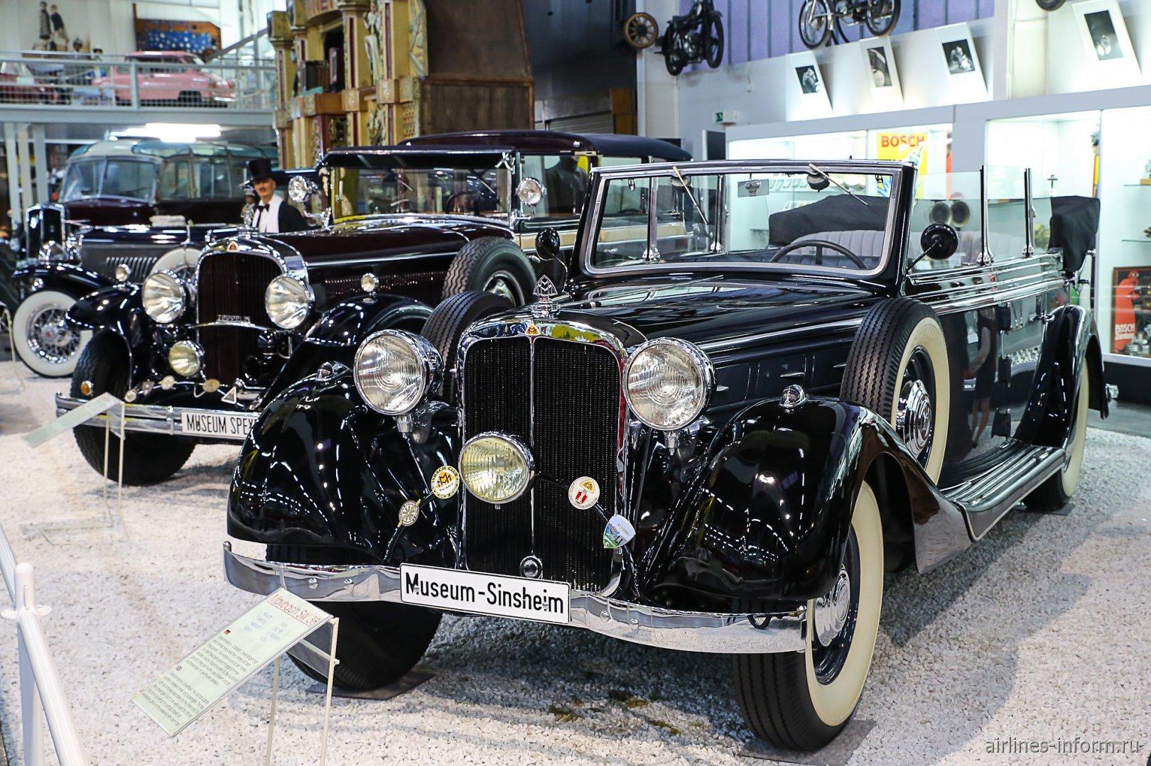 Автомобили Майбах в музее техники в Зинсхайме