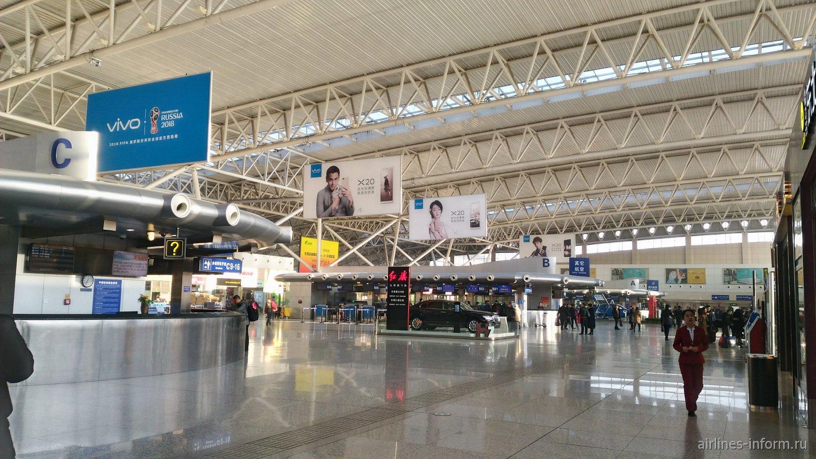 зона регистрации аэропорта