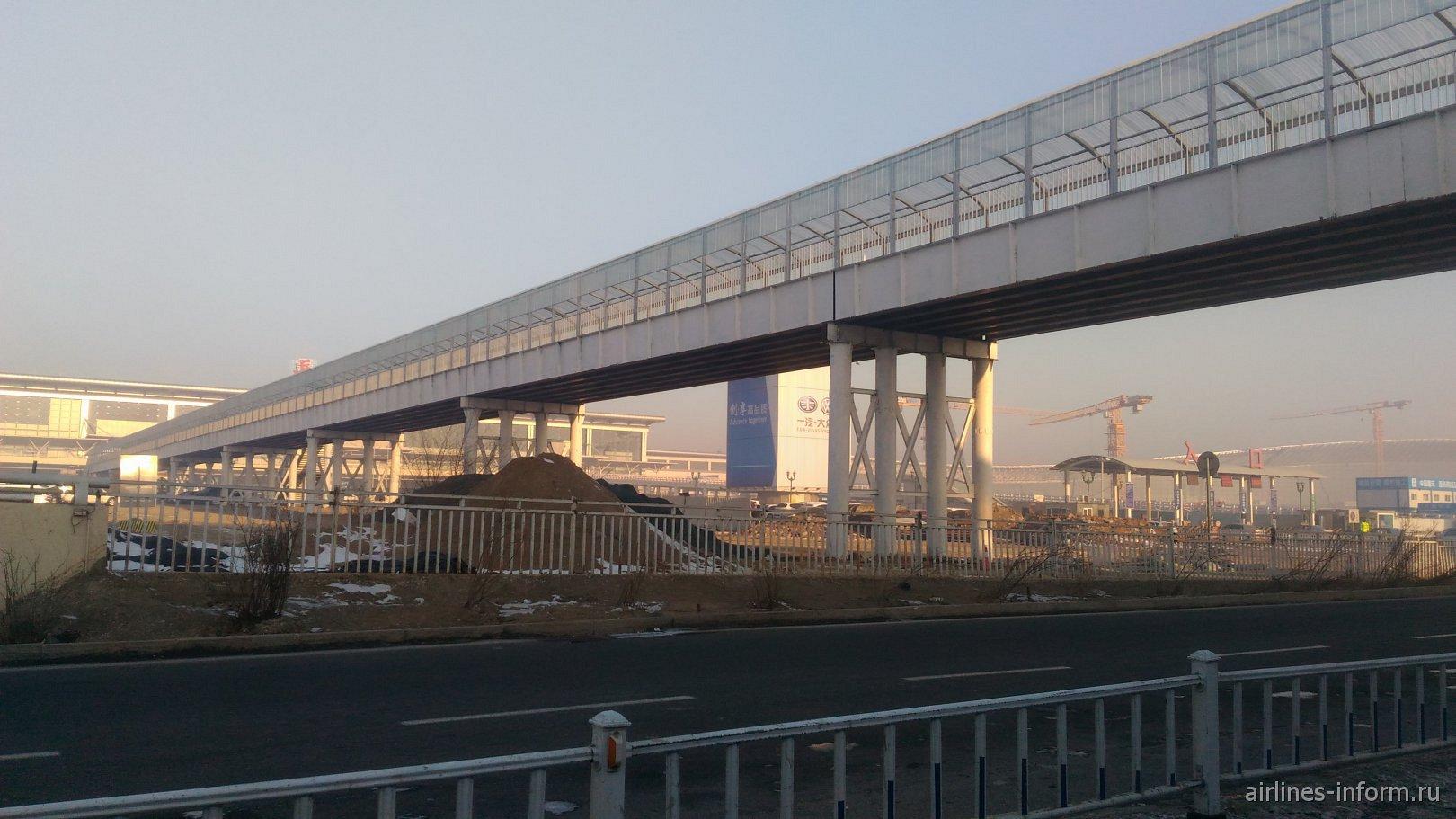Надземный переход между аэропортом Чаньчуня и железнодорожной станцией