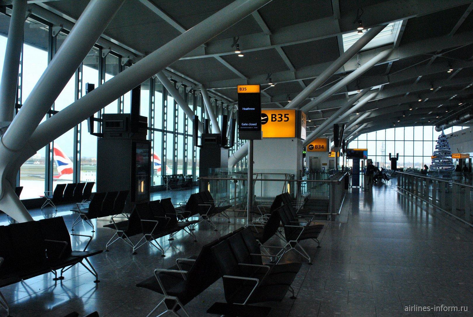 Гейты в терминале-сателлите Т5B аэропорта Лондон Хитроу