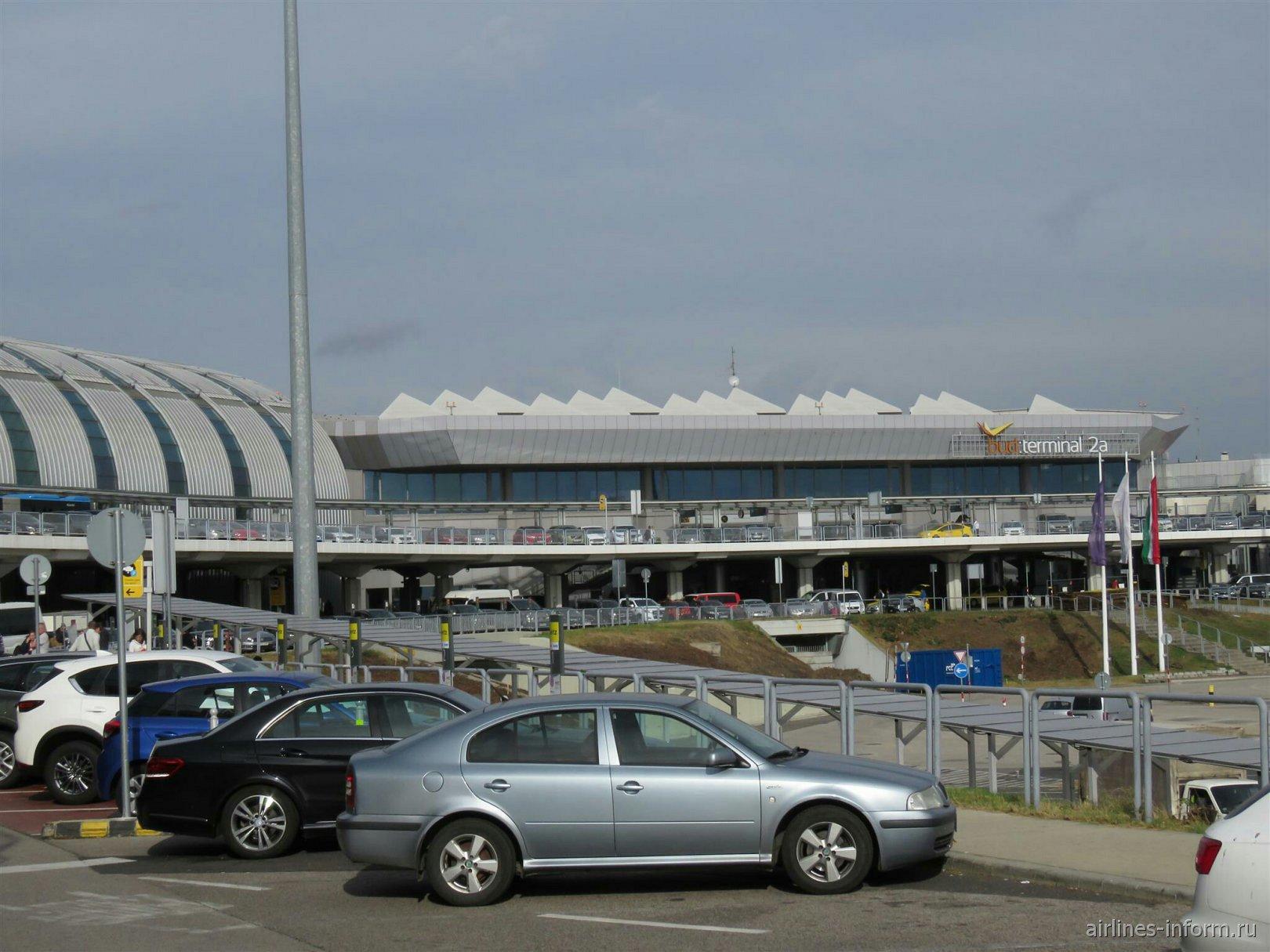 Терминал 2а аэропорта Будапешт имени Ференца Листа