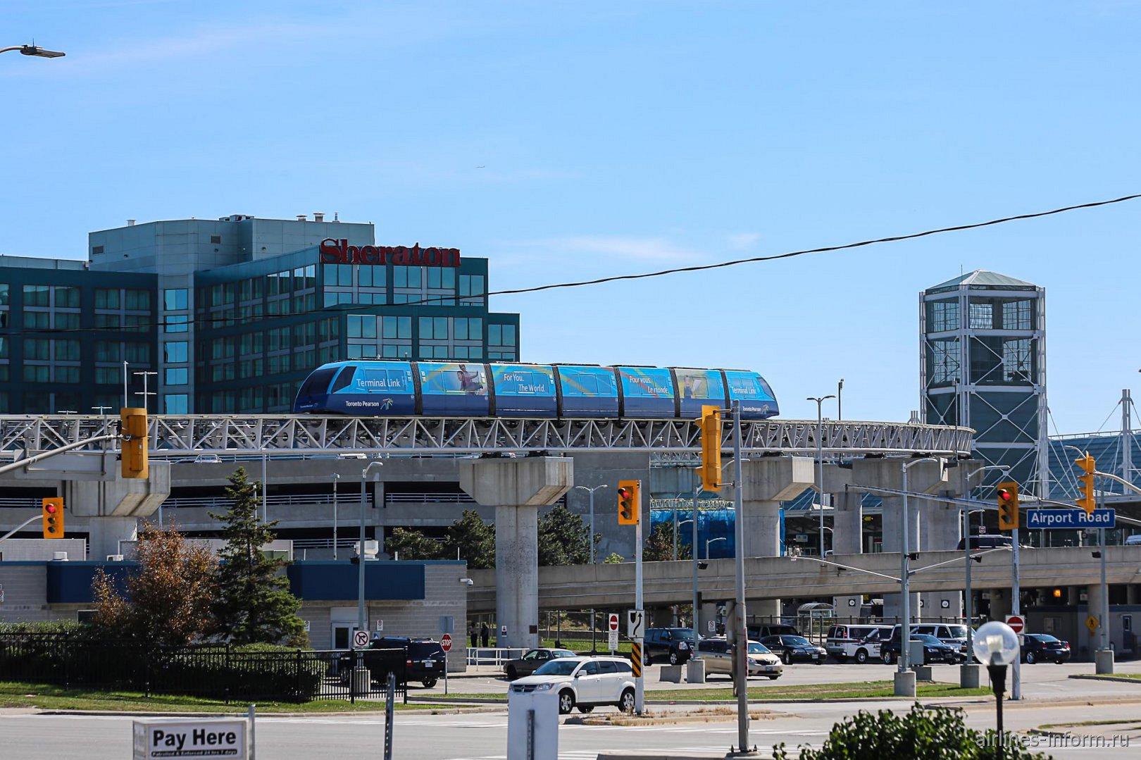 Монорельсовая дорога, связывающая терминалы 1 и 3 аэропорта Торонто Пирсон