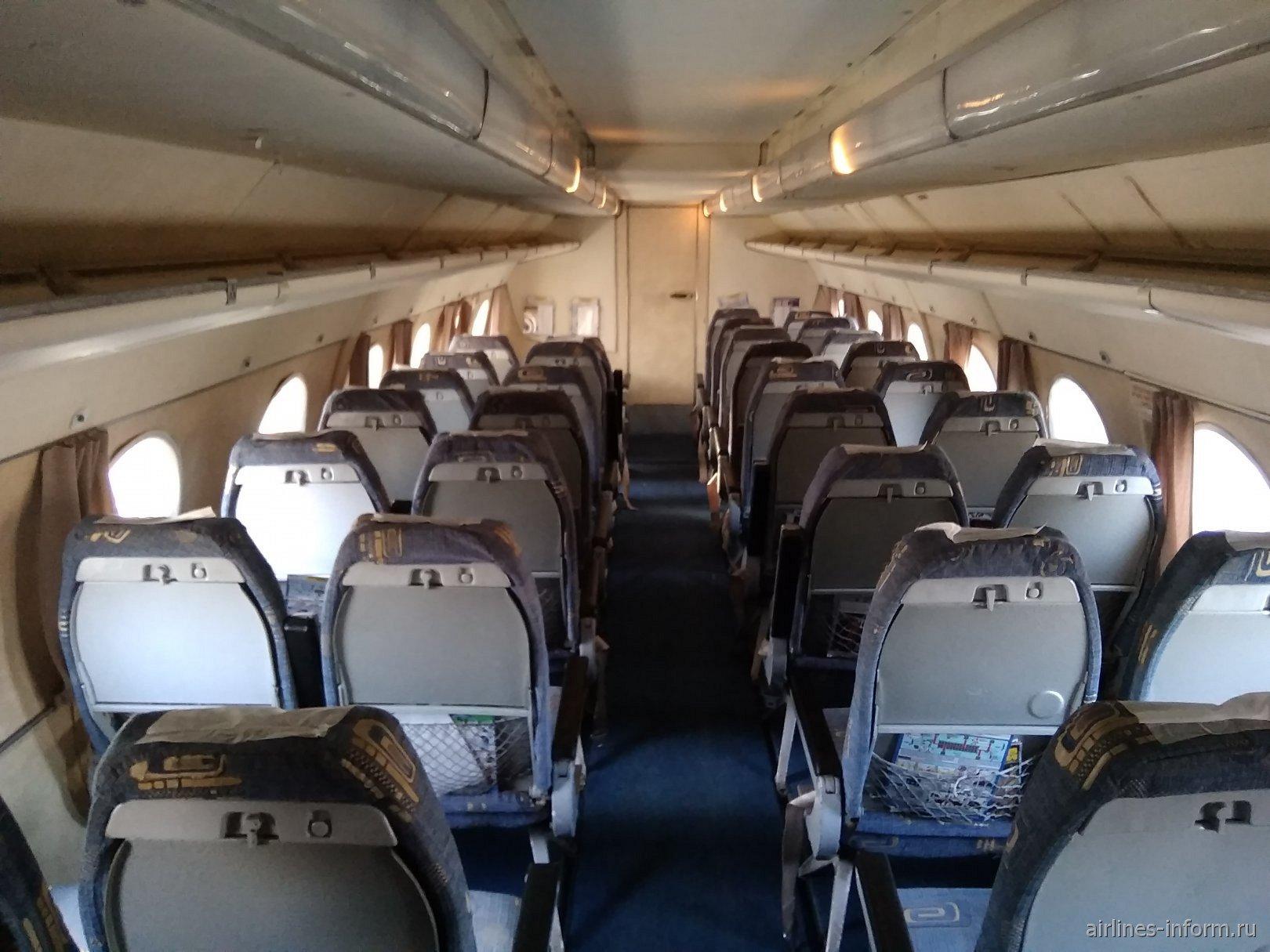 Пассажирский салон самолета Ан-24 авиакомпании Сириус-Аэро