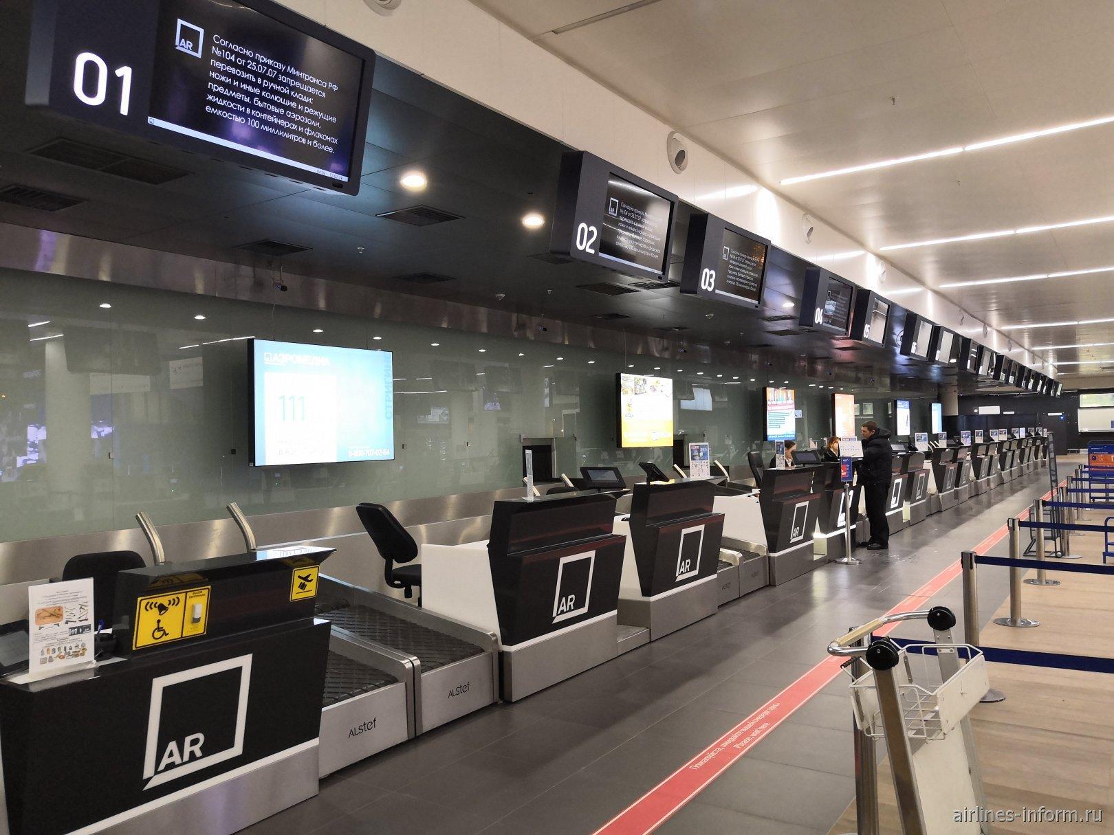 Стойки регистрации в аэропорту Нижний Новгород Стригино
