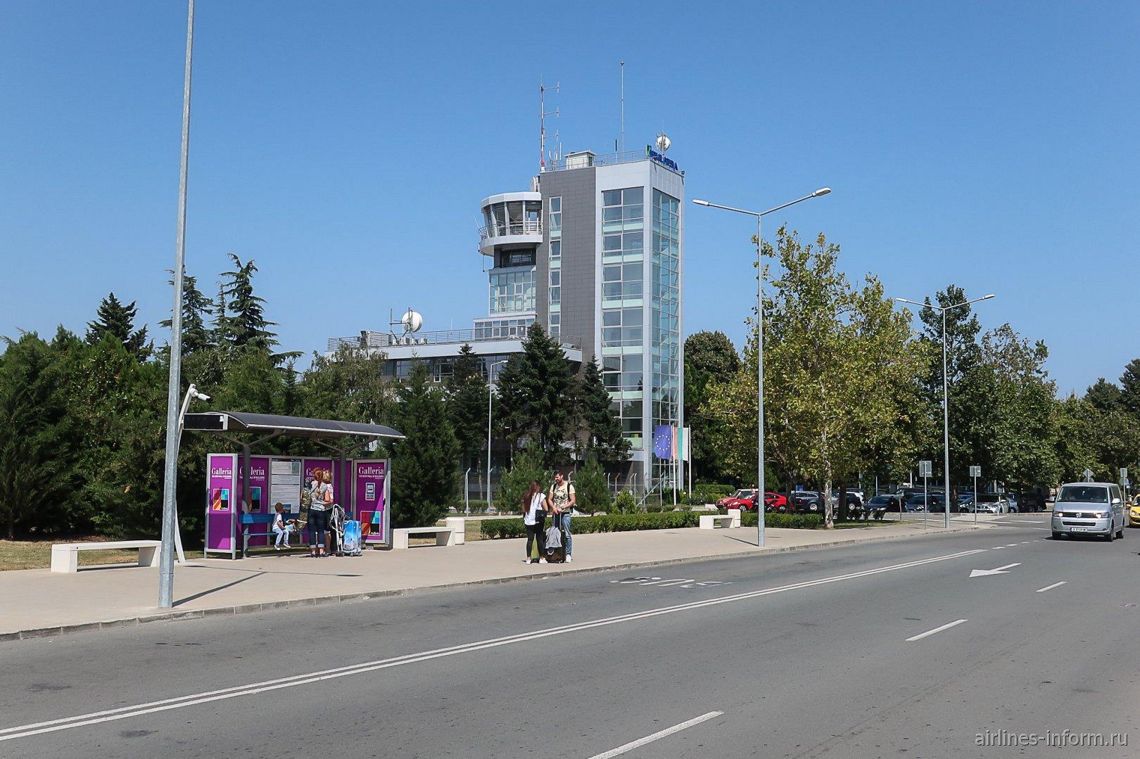 Диспетчерская башня аэропорта Бургас