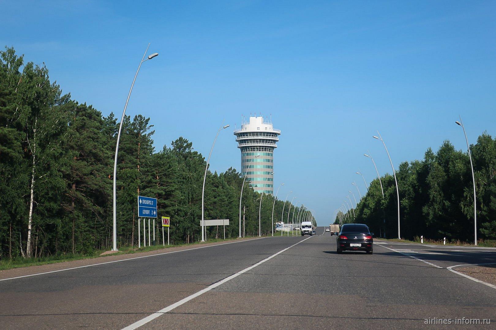 Башня аэронавигации красноярского аэропорта