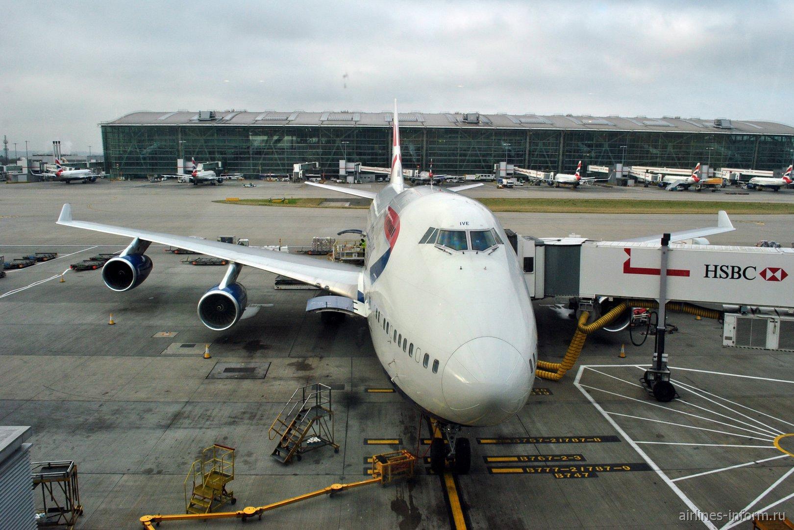 Боинг-747-400 Британских авиалинии у терминала 5 аэропорта Лондон Хитроу