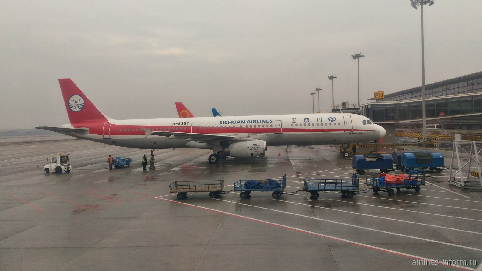 A321 Sichuan Airlines