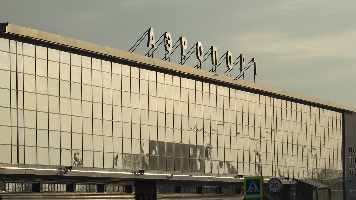 Аэровокзал аэропорта Иркутск