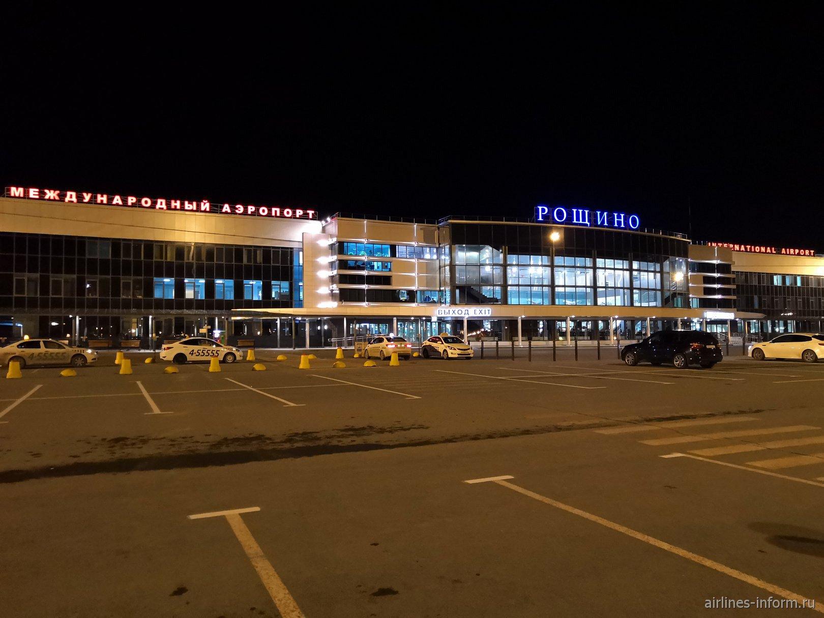Аэровокзал международного аэропорта Тюмень Рощино