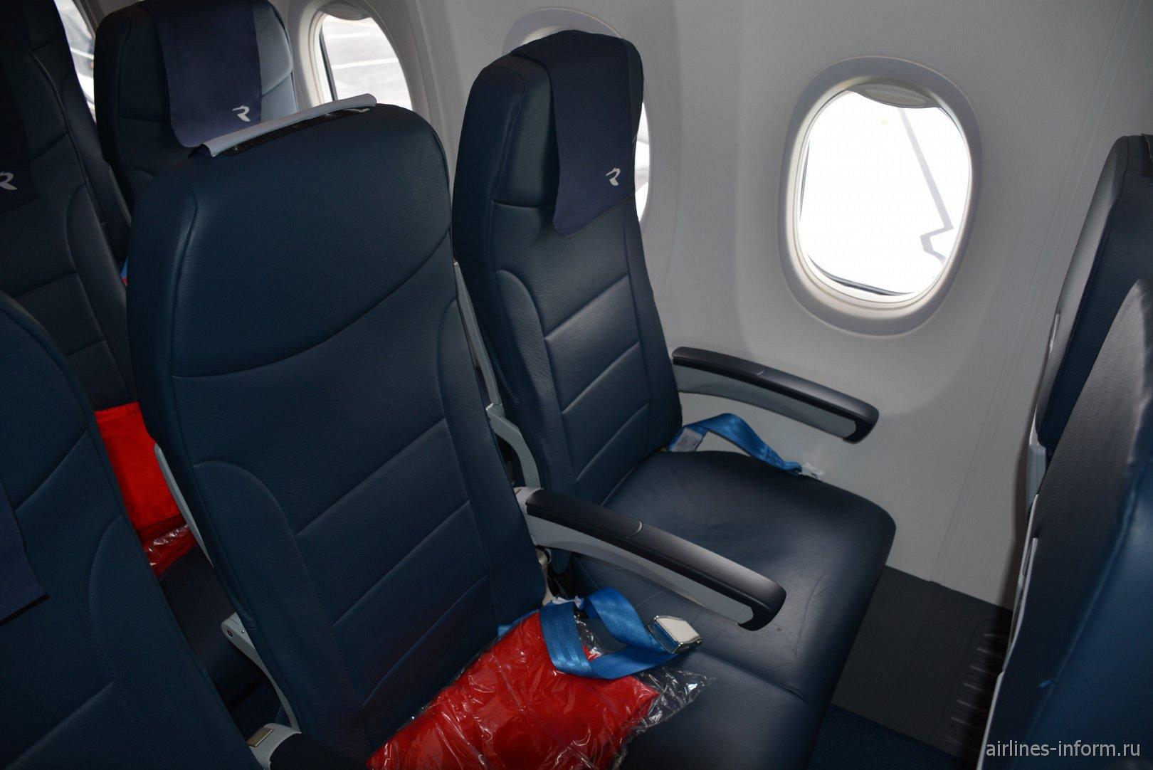 Пассажирское место в Боинге-737-800 авиакомпании