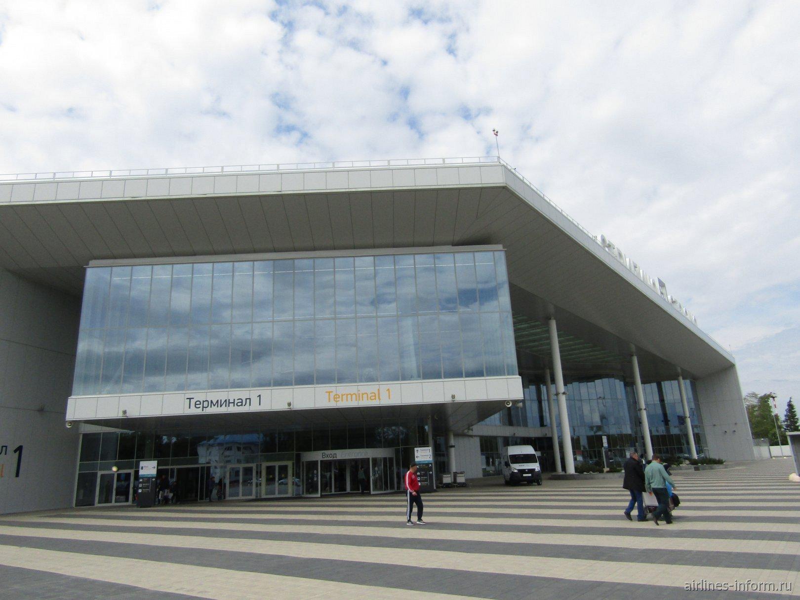 Новый пассажирский терминал аэропорта Нижний Новгород Стригино
