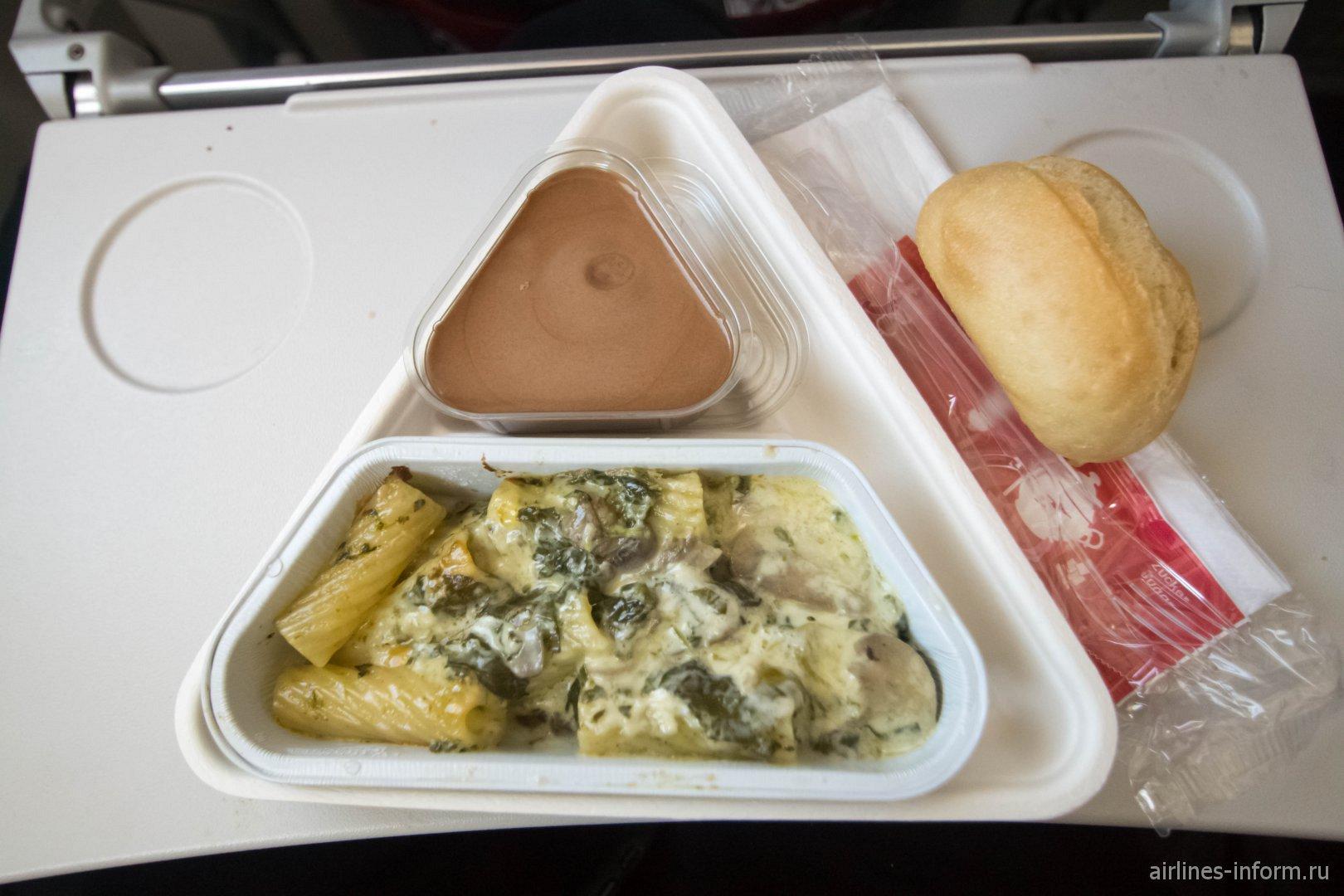 Бортпитание на рейсе Austrian Вена-Москва