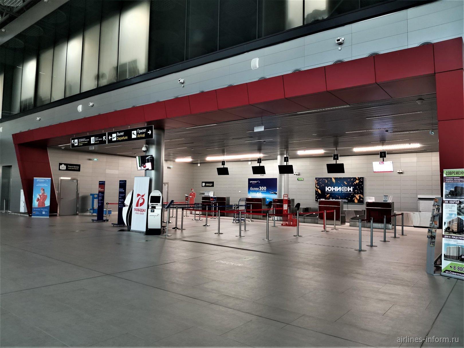 Зона регистрации в терминале А аэропорта Саранск