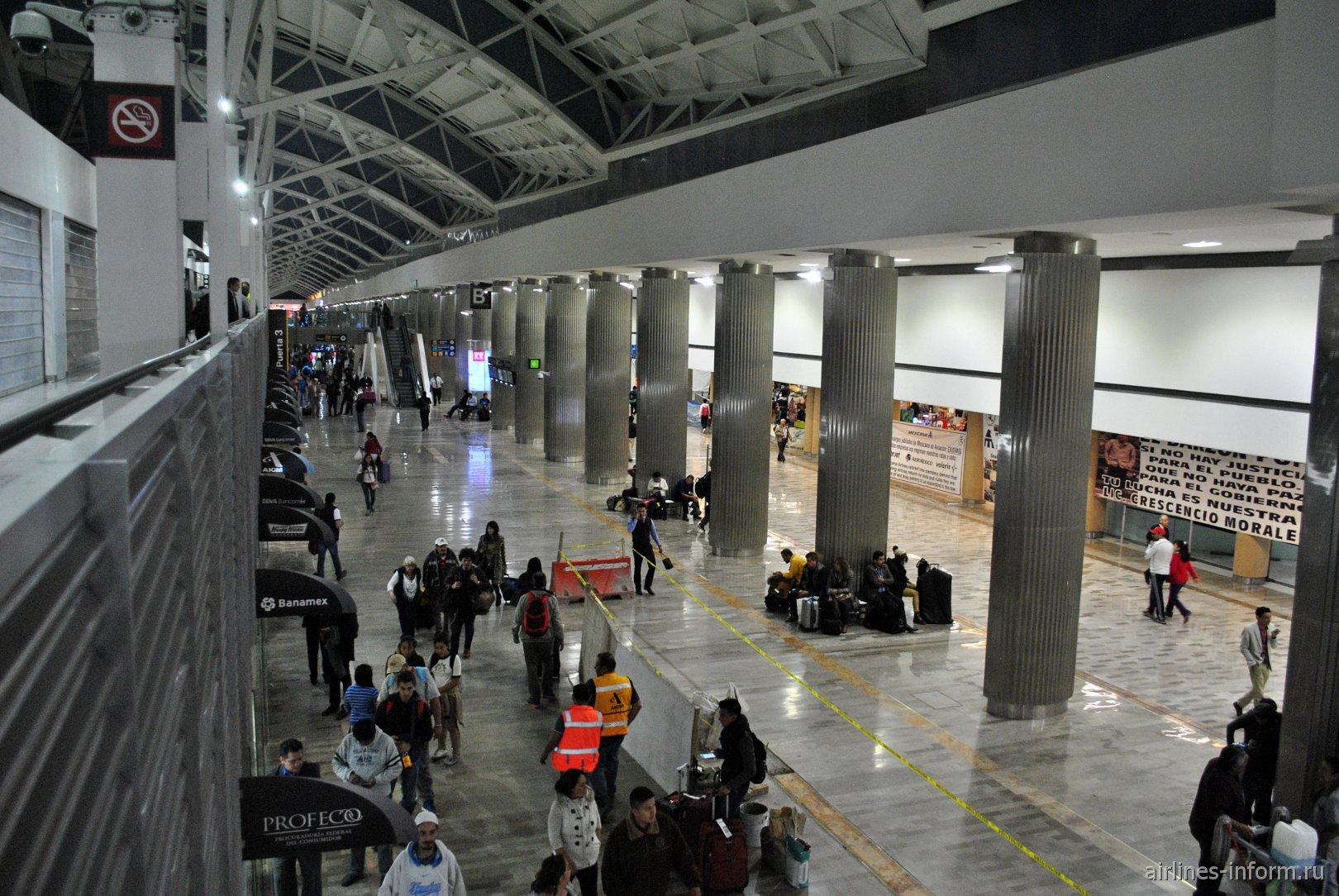 В терминале Т1 аэропорта Мехико Бенито Хуарес