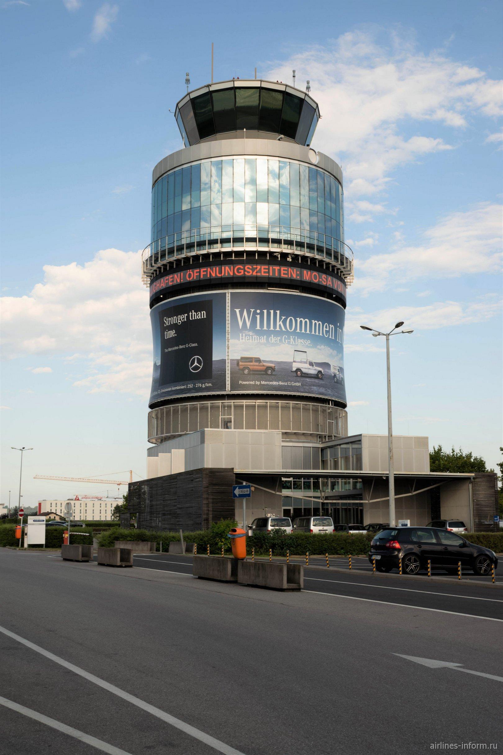 Диспетчерская башня аэропорта Грац Талерхоф