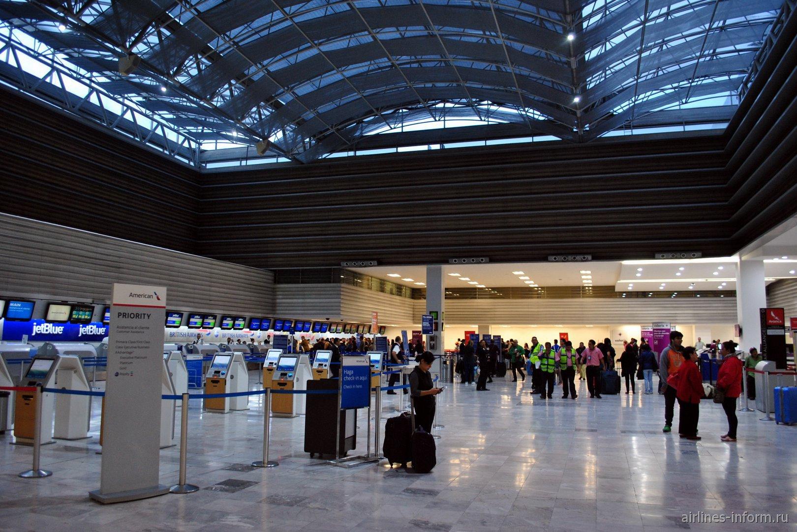 Зал F3 регистрации на рейсы Oneworld в терминале Т1 аэропорта Мехико Бенито Хуарес