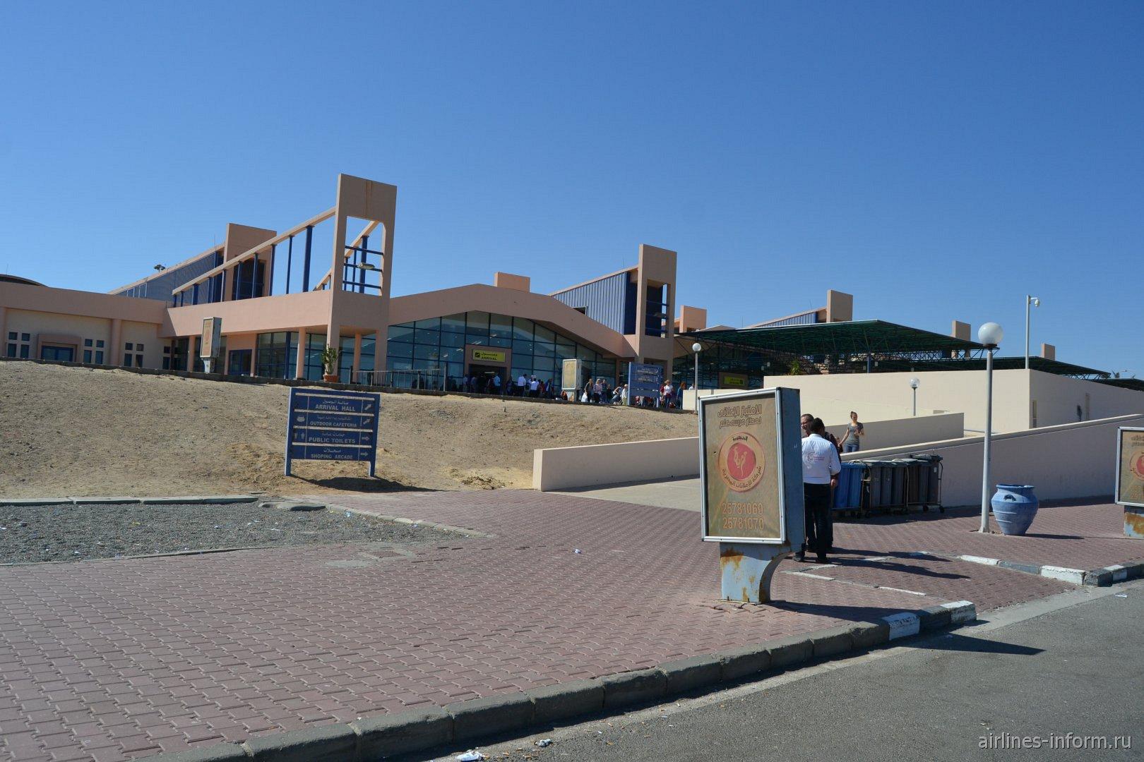 Пассажирский терминал аэропорта Марса-Алам