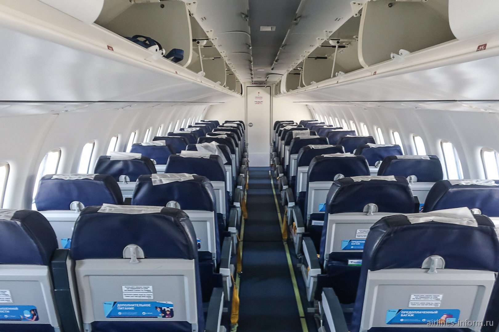 Пассажирский салон самолета ATR-42-500 авиакомпании NordStar