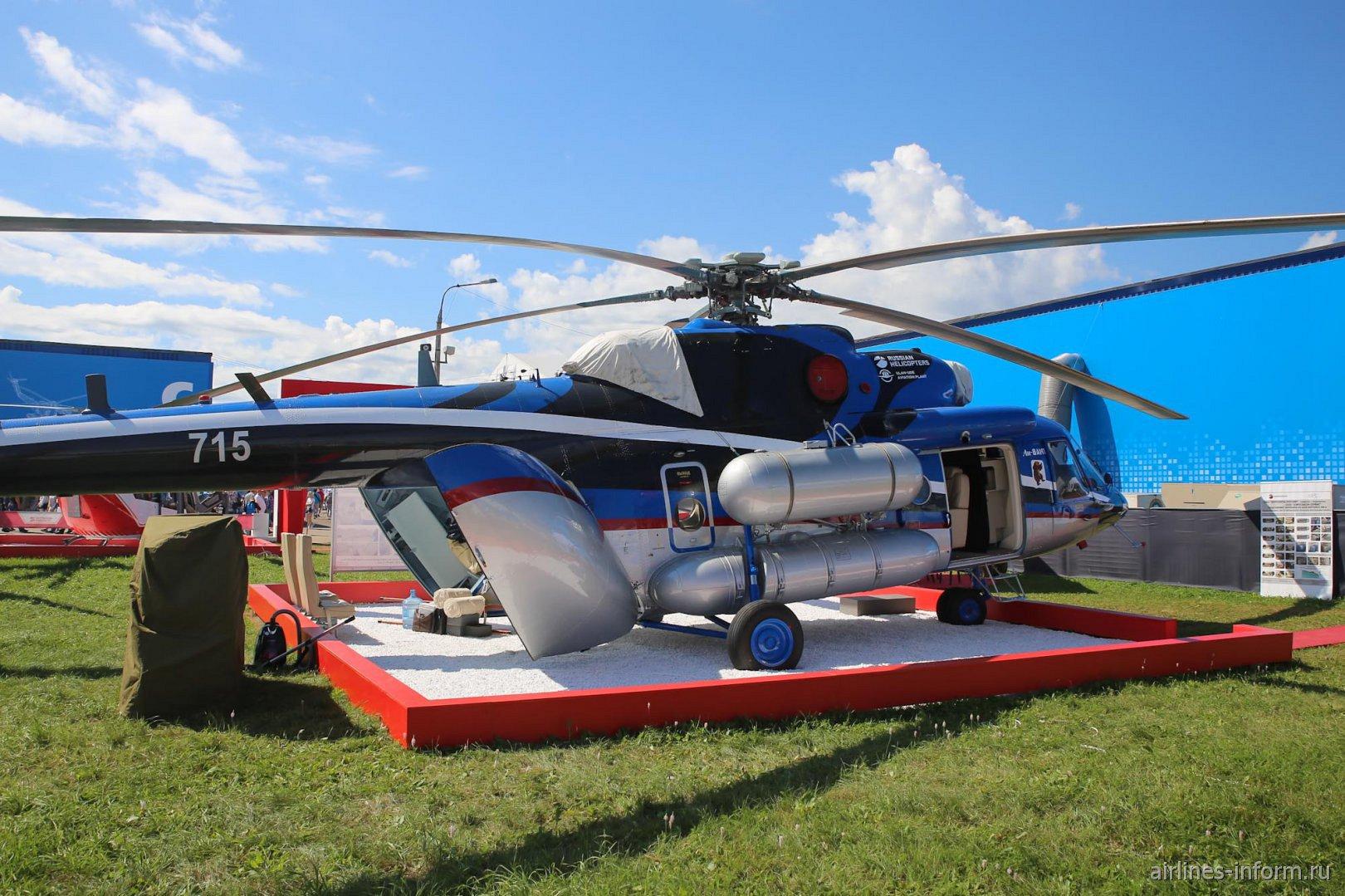 Вертолет Ми-8АМТ на авиасалоне МАКС-2017