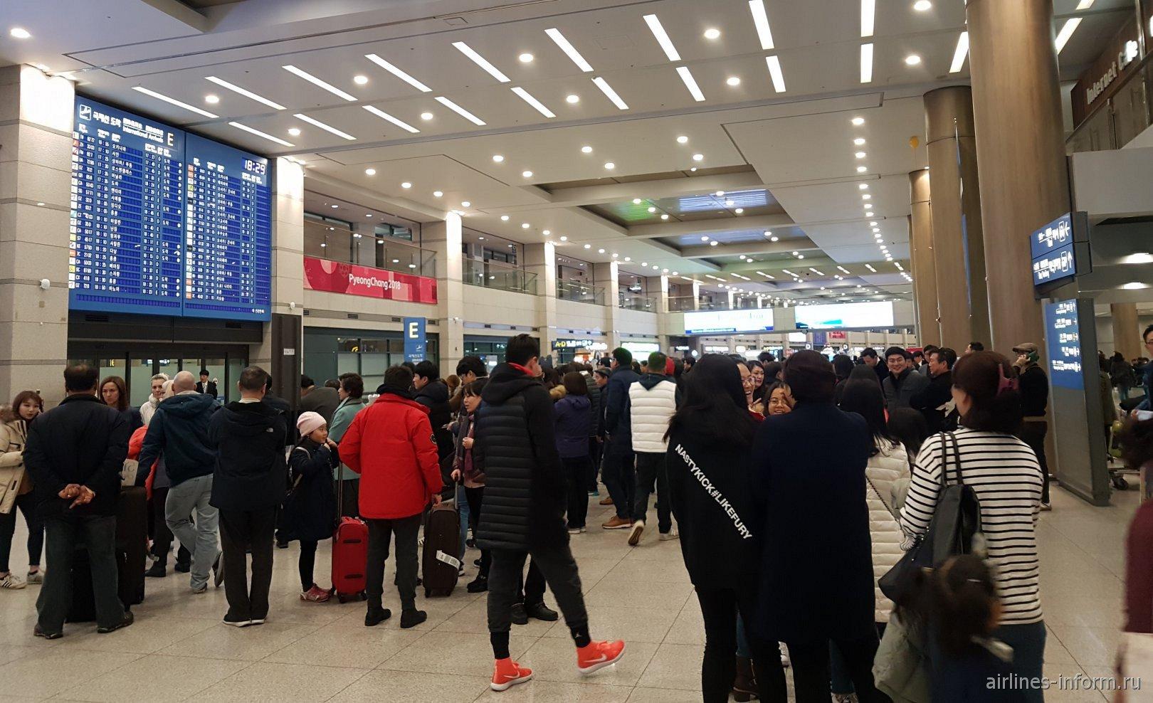 Зал прилета в аэропорту Сеул Инчхон