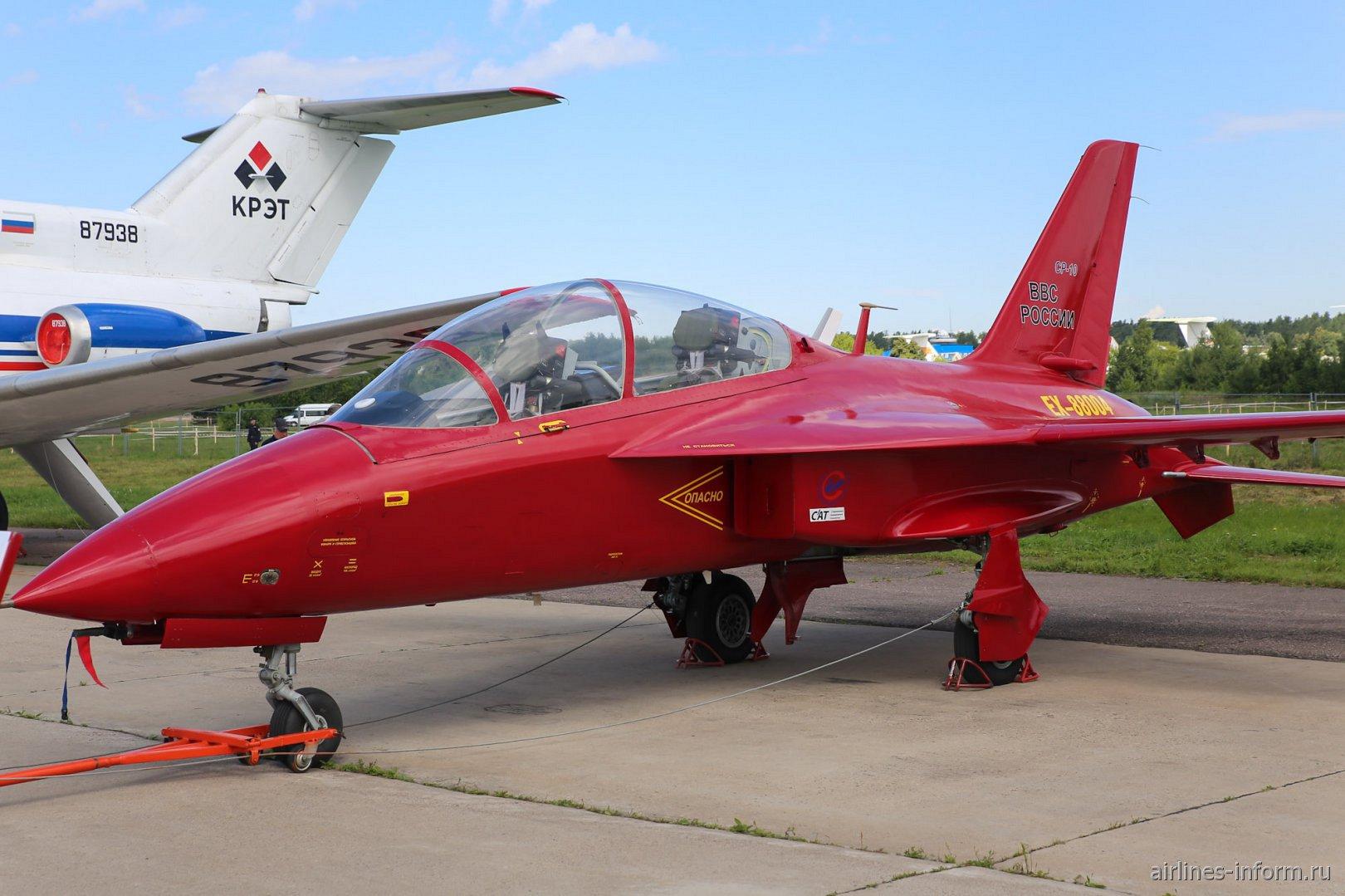 Учебно-тренировочной самолёт СР-10 на авиасалоне МАКС-2017