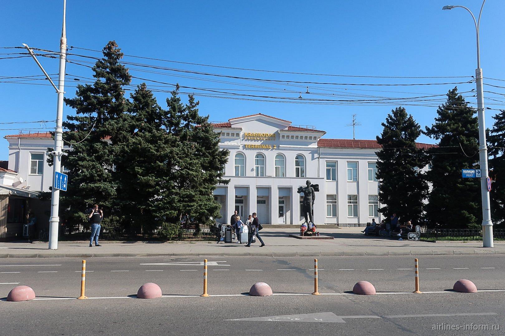 Терминал 2 международных авиалиний аэропорта Краснодар Пашковский