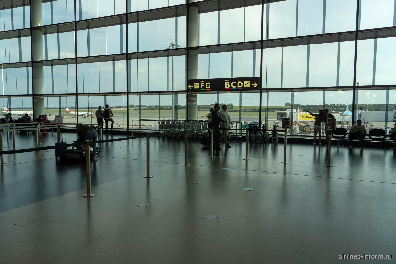 В терминале 3 аэропорта Вена Швехат