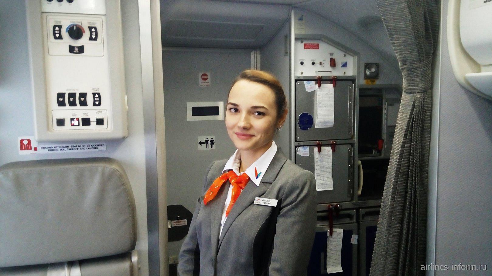 Бортпроводница авиакомпании