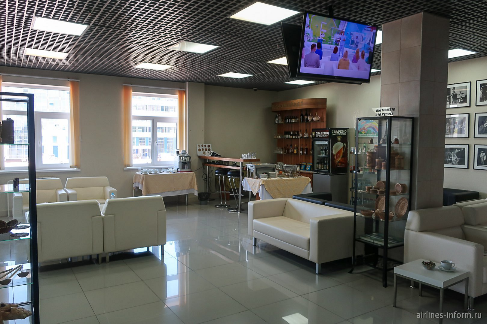 Бизнес-зал в аэропорту Томск