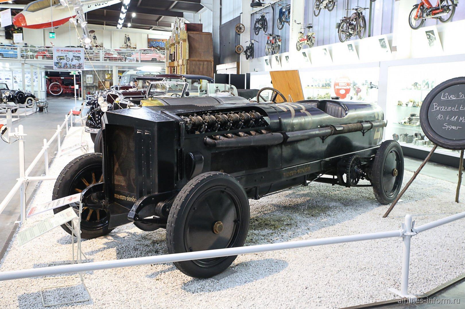 Автомобиль Брутус в музее техники в Зинсхайме