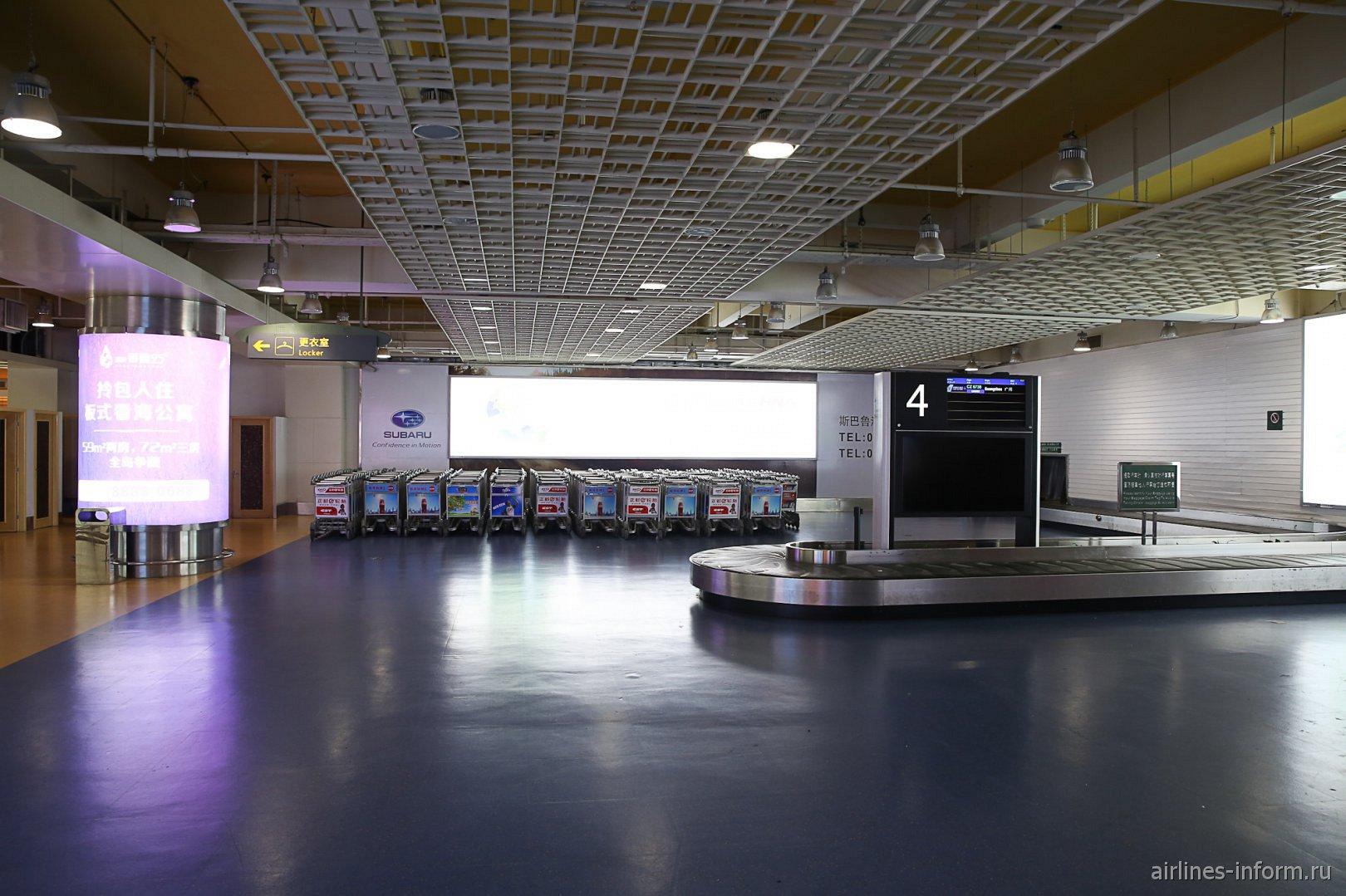 Лента выдачи багажа в терминале внутренних линий аэропорта Санья Феникс