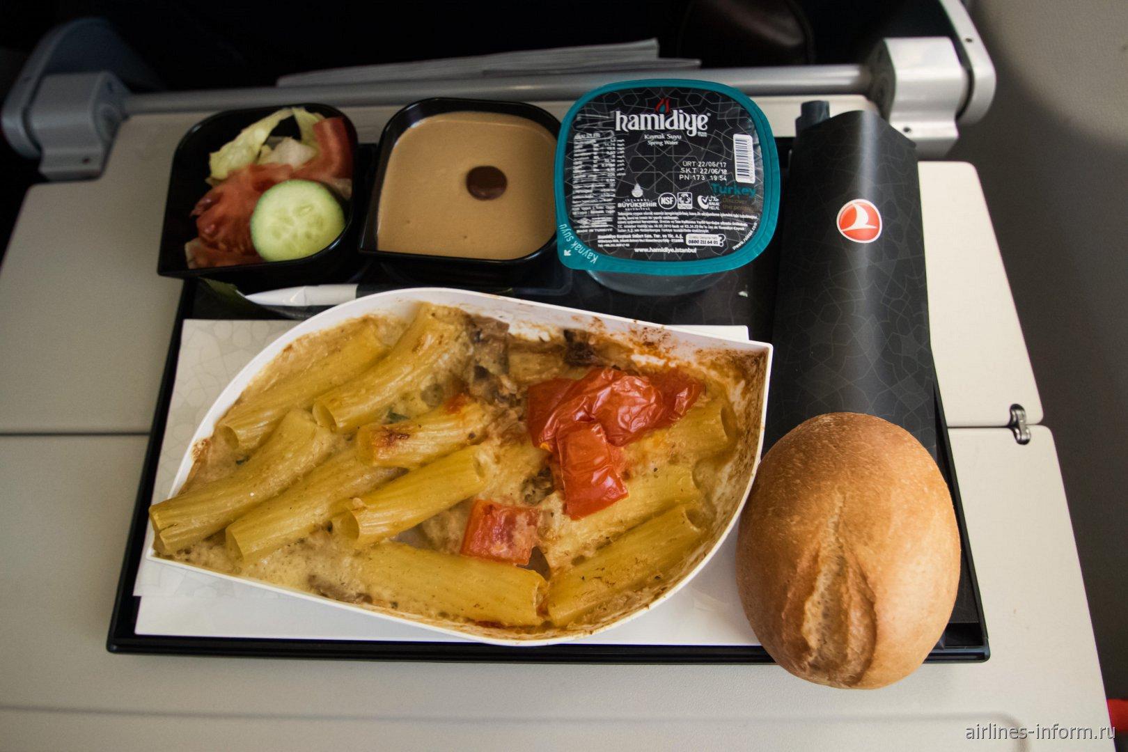 Бортпитание на рейсе Turkish Airlines Москва-Стамбул