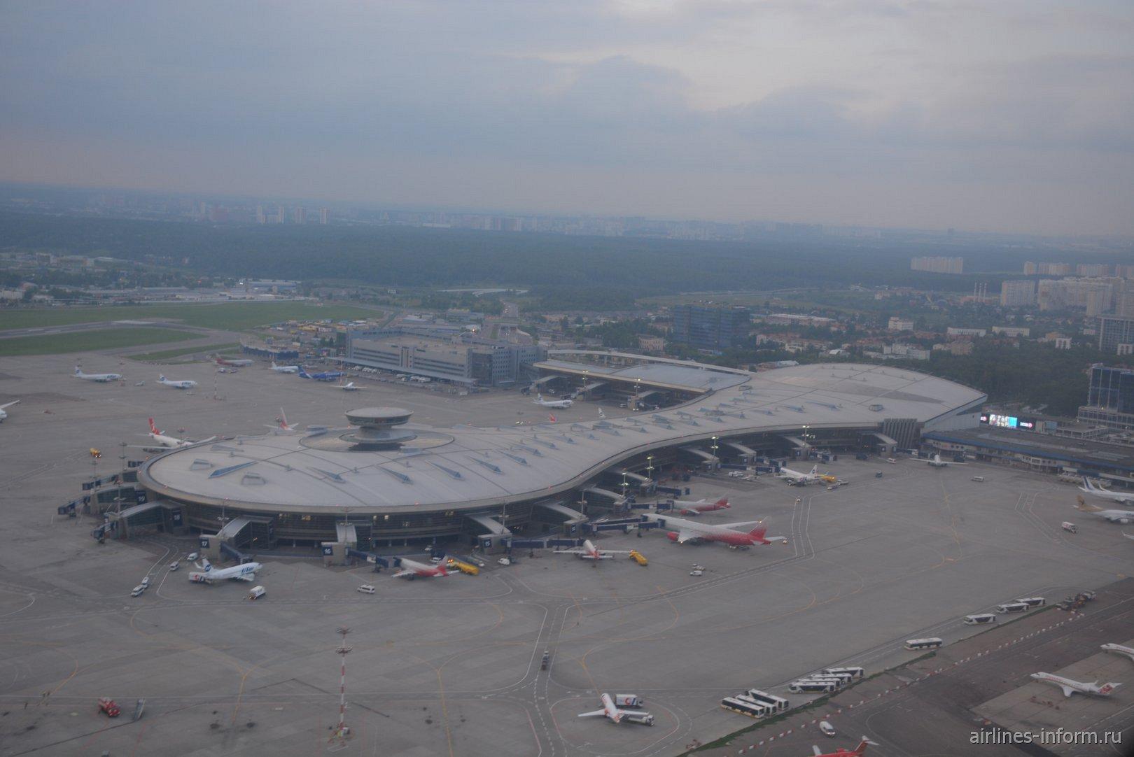 Пассажирский терминал А и грузовой комплекс аэропорта Москва Внуково