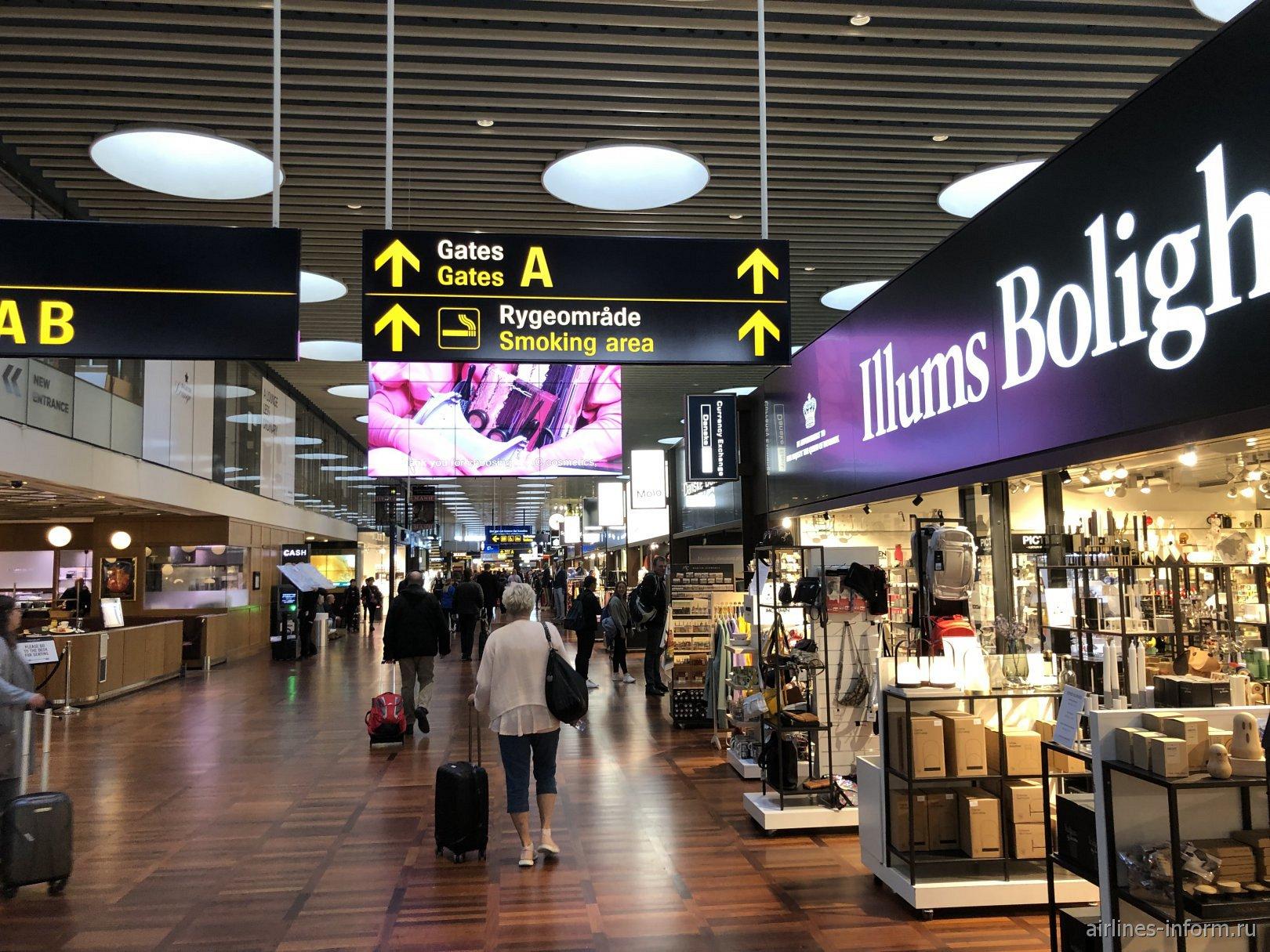Магазины в чистой зоне терминала 2 аэропорта Копенгаген Каструп