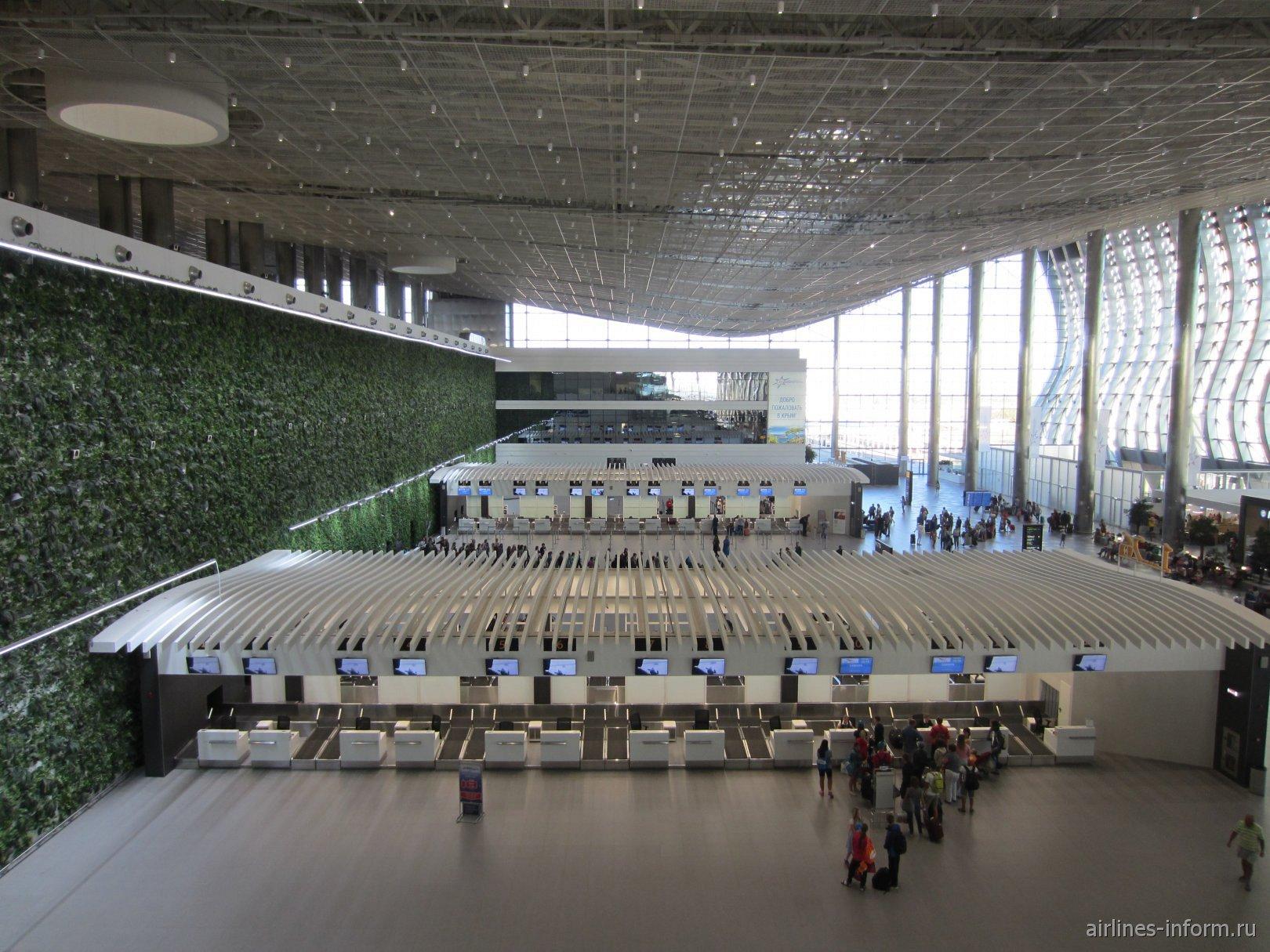 Зона регистрации на рейсы в аэропорту Симферополь