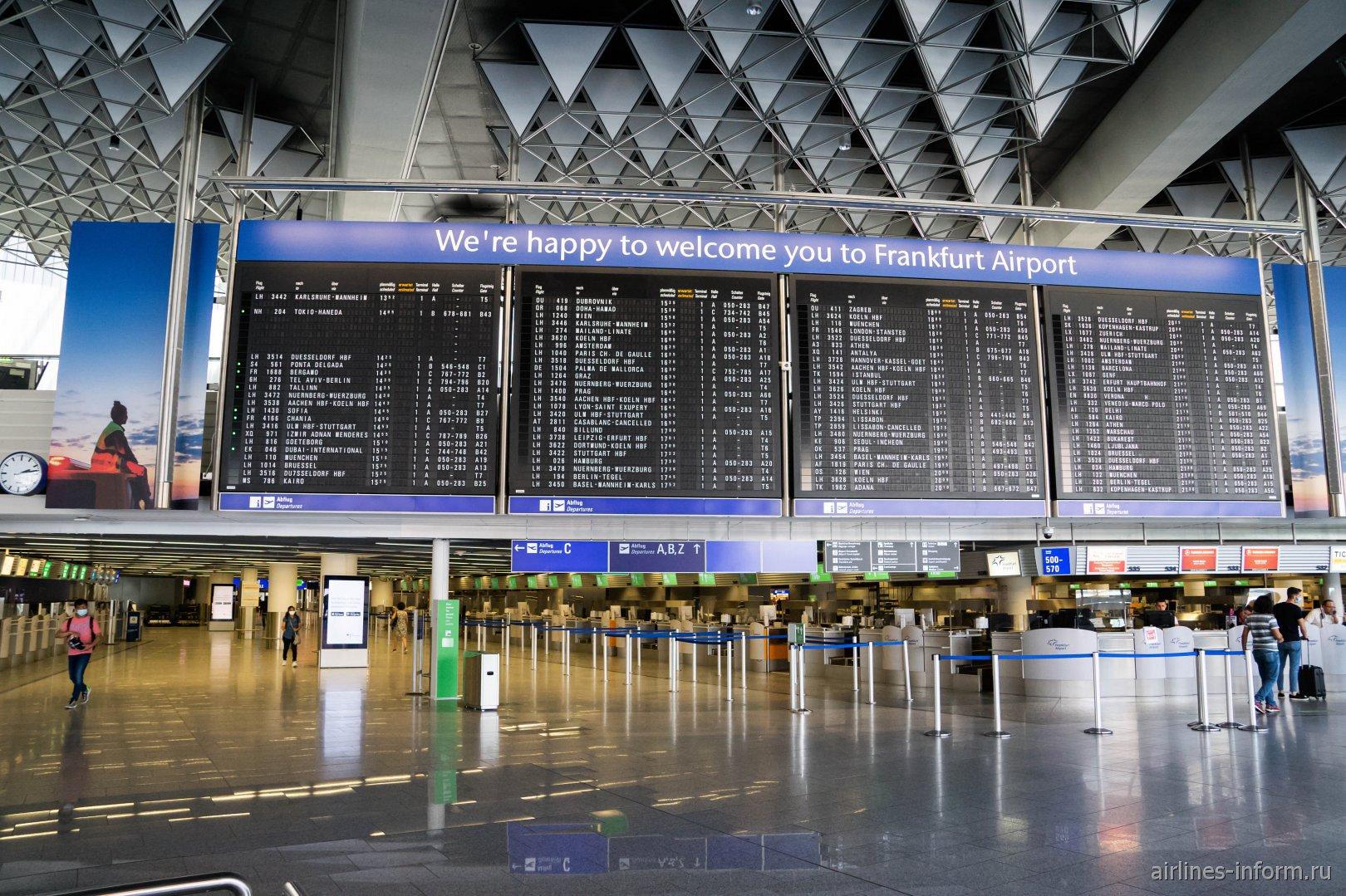 Центральное информационное табло в зоне регистрации терминала 1 аэропорта Франкфурт