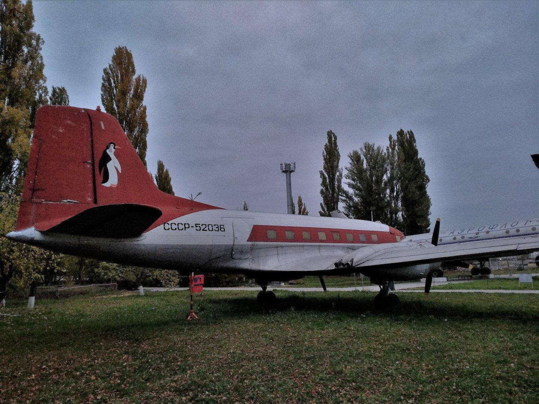 Самолет Ил-14 СССР-52036 в Государственном музее авиации Украины