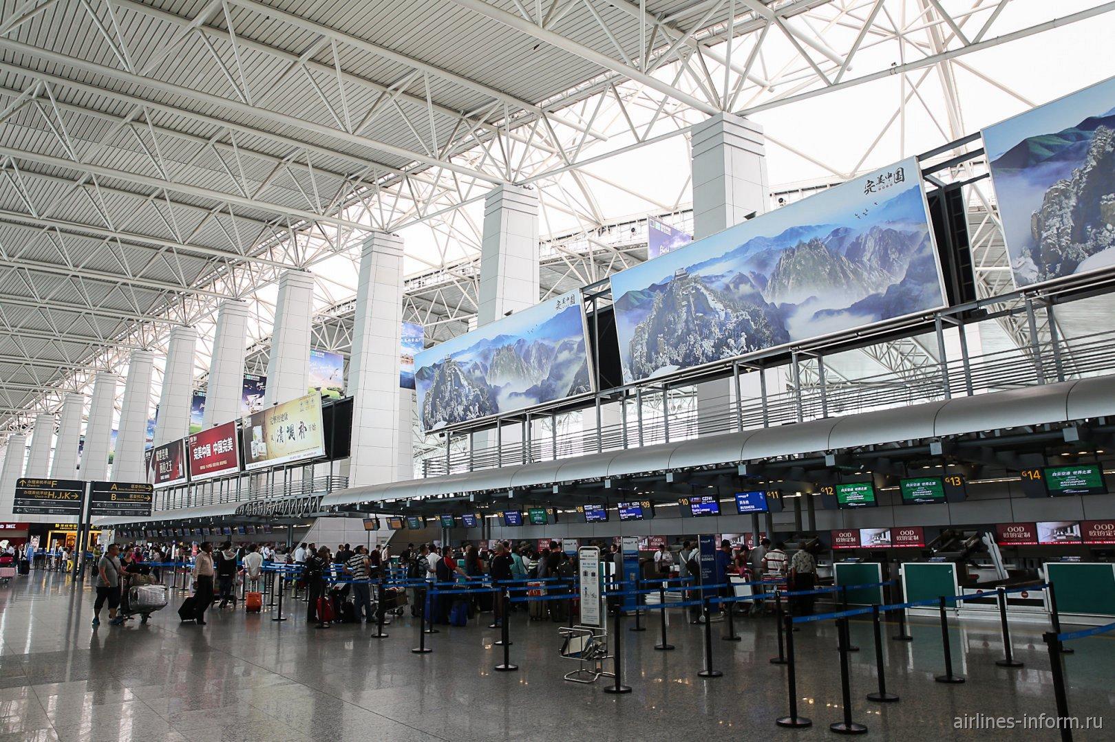 Стойки регистрации в аэропорту Гуанчжоу Байюнь