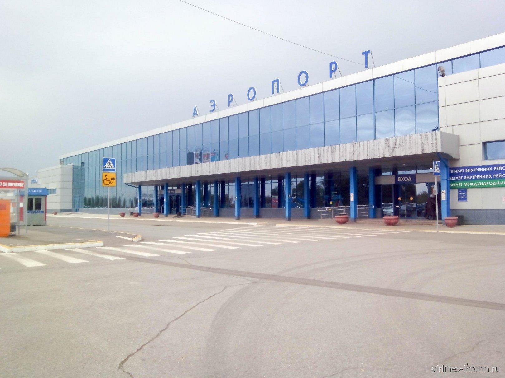 Аэровокзал аэропорта Омск Центральный
