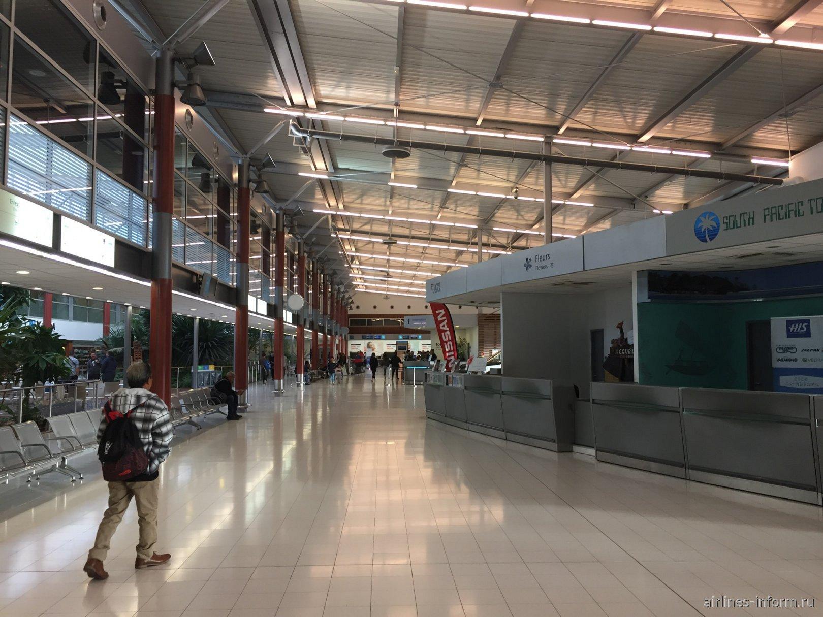 В пассажирском терминале аэропорта Нумеа Ла-Тонтута