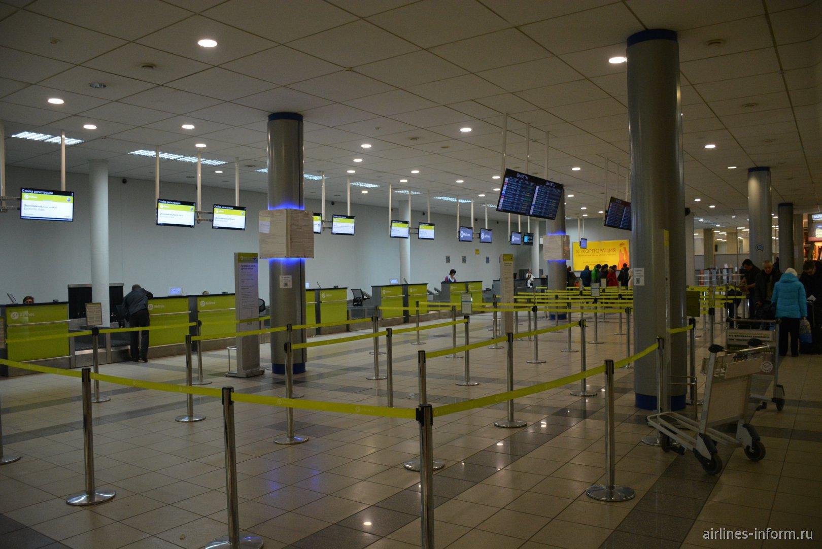 Зона регистрации авиакомпании S7 Airlines в аэропорту Новосибирск Толмачево