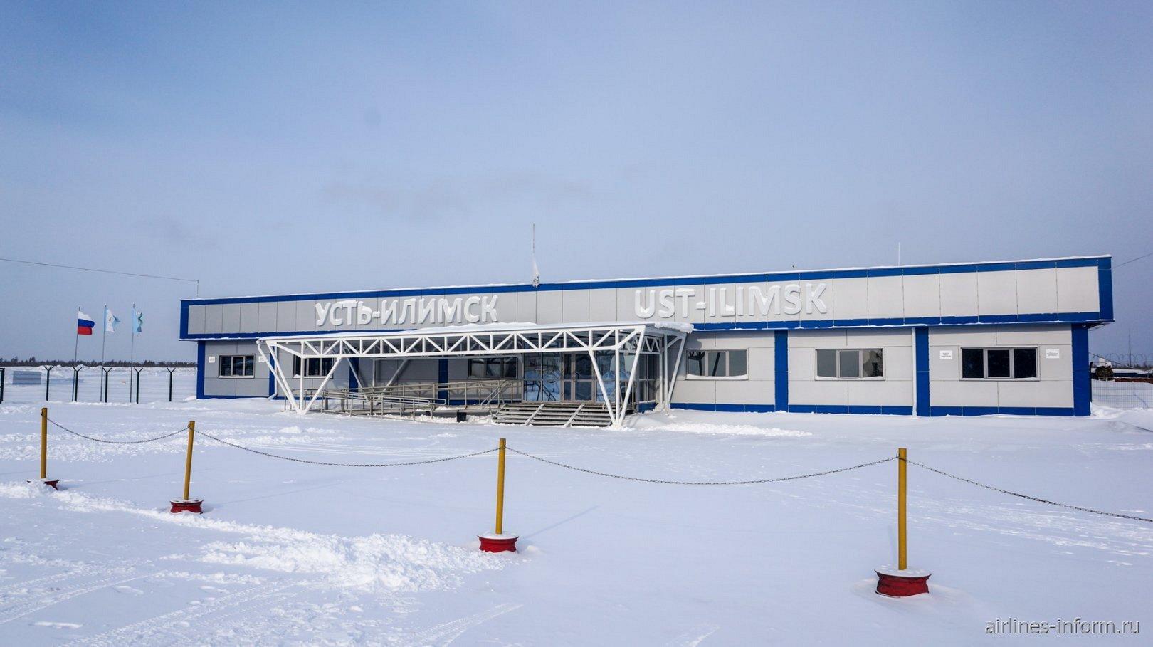 Вид на пассажирский терминал аэропорта Усть-Илимск со стороны привокзальной площади