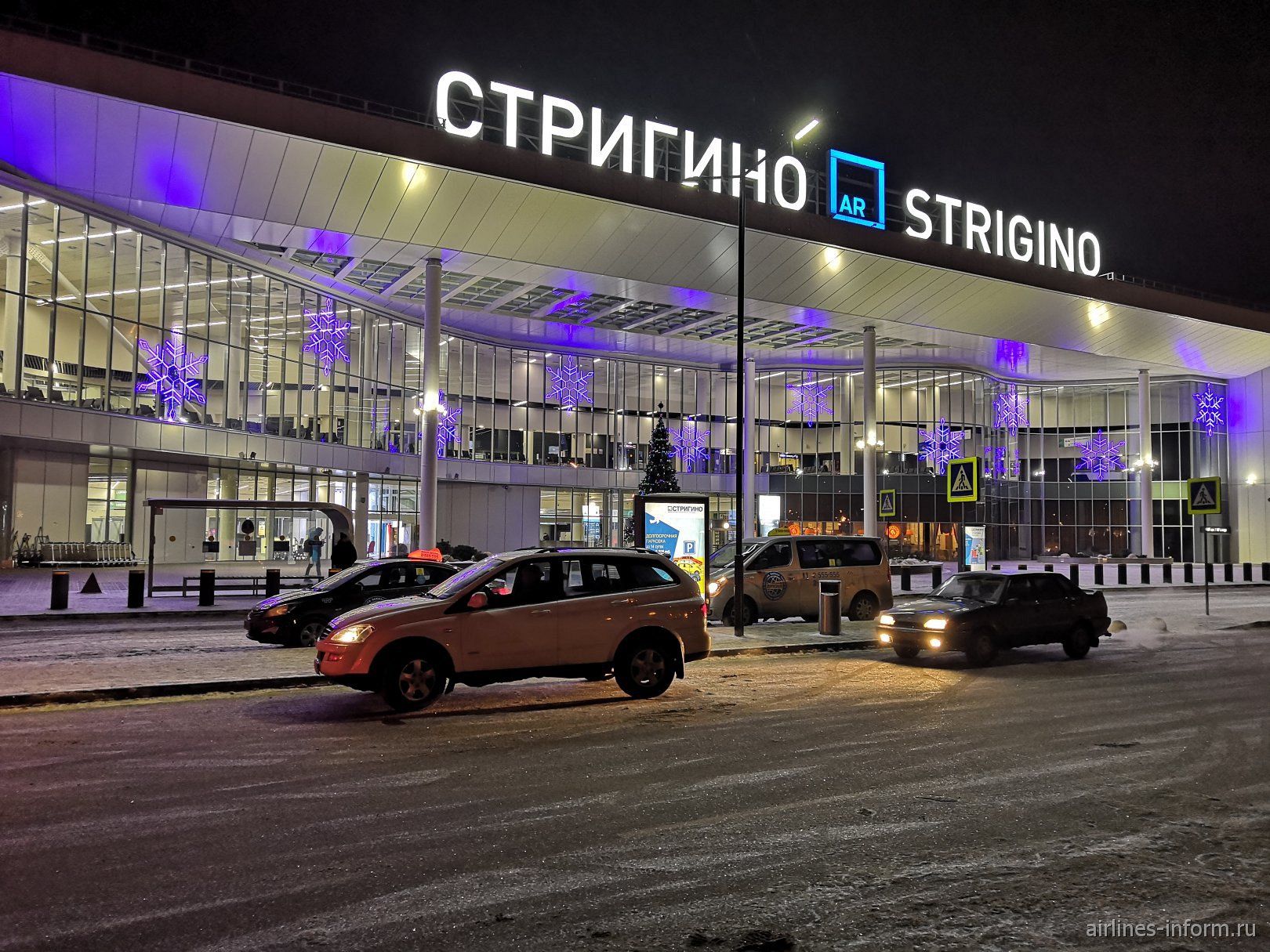 Пассажирский терминал аэропорта Нижний Новгород Стригино
