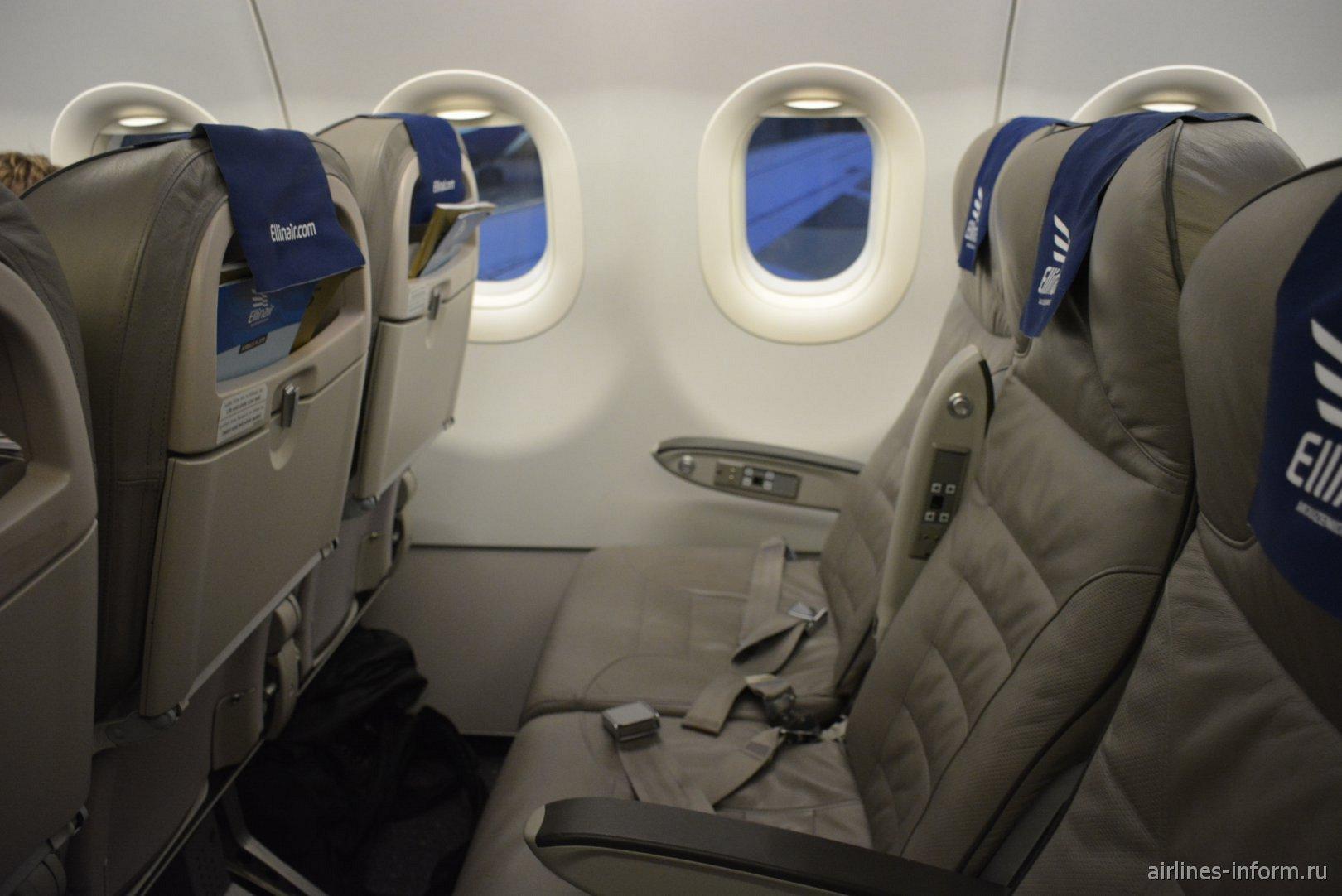 Пассажирские кресла в самолете Airbus A319 авиакомпании Ellinair